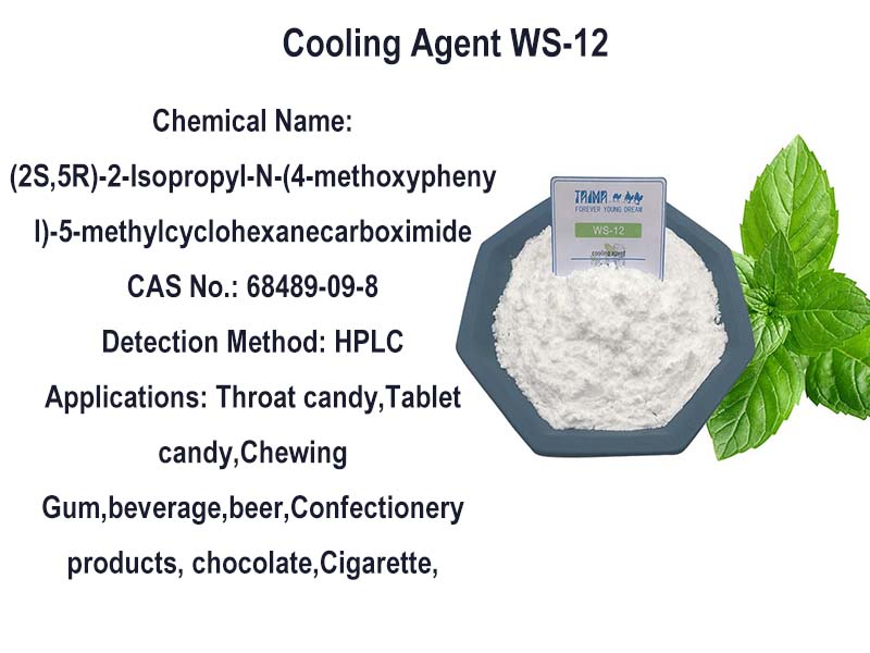cooling agent powder ws-12
